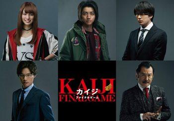 20190531-kaiji-906x633.jpg