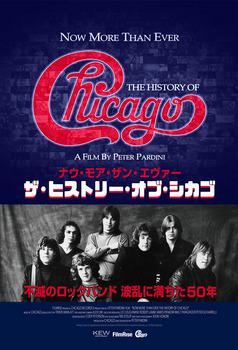 chicago_sitemain.jpg
